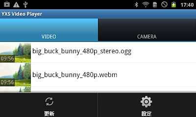 menu Android 2.3x ja